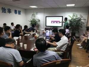 熊猫照明携手首尔半导体举办户外照明技术交流会光学元件